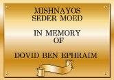 mishnayos seder moed