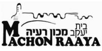 Machon Raaya