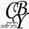 Chedvas Beis Yaakov