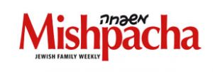 mishpacha_logo