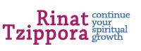 Rinat Tzippora Seminary